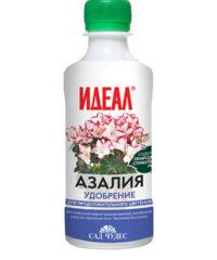 Жидкое удобрение Идеал Азалия 0,25л.