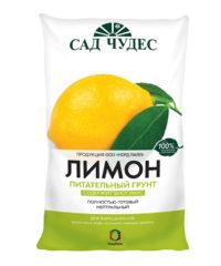 Грунт Сад чудес Лимон 2,5л.